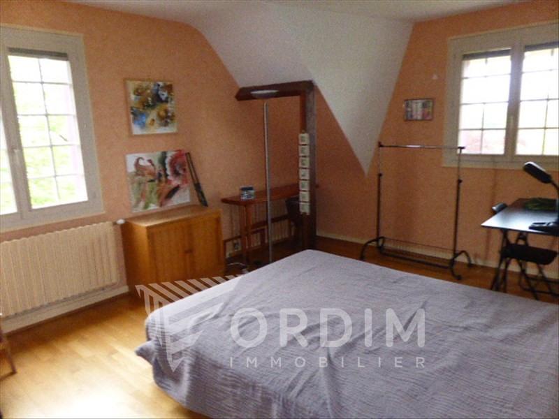 Vente maison / villa Cosne cours sur loire 308000€ - Photo 9