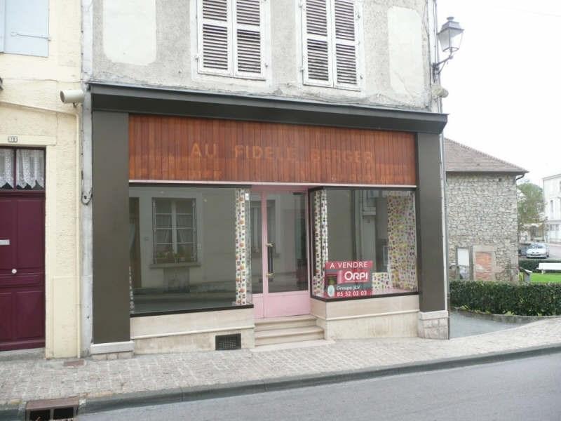 Vente immeuble Luzy 76000€ - Photo 2
