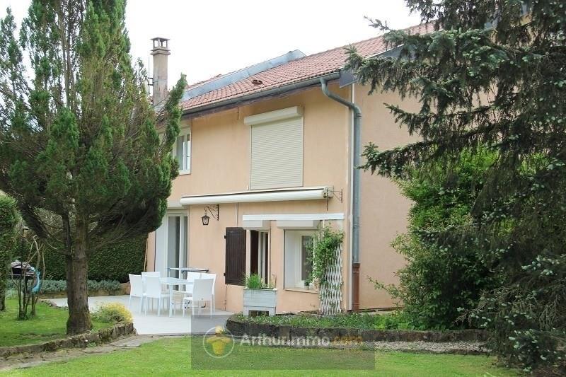 Vente maison / villa Germagnat 231000€ - Photo 1