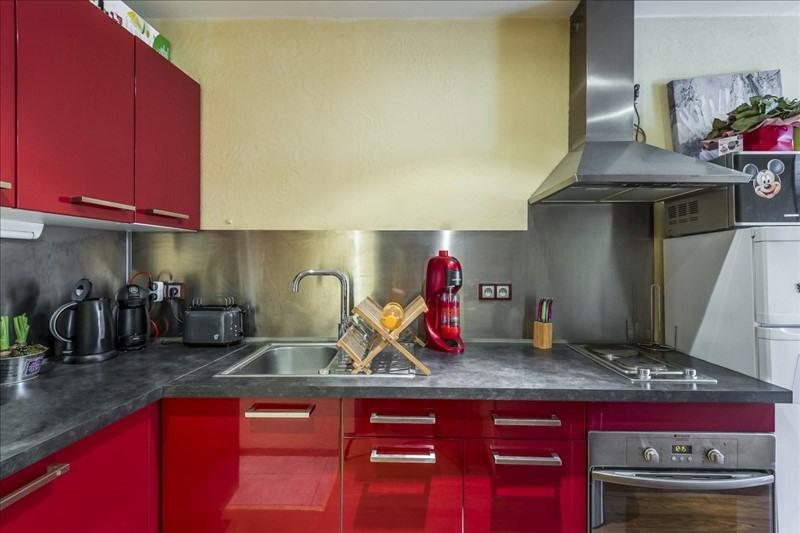 Vente appartement Dijon 99900€ - Photo 7