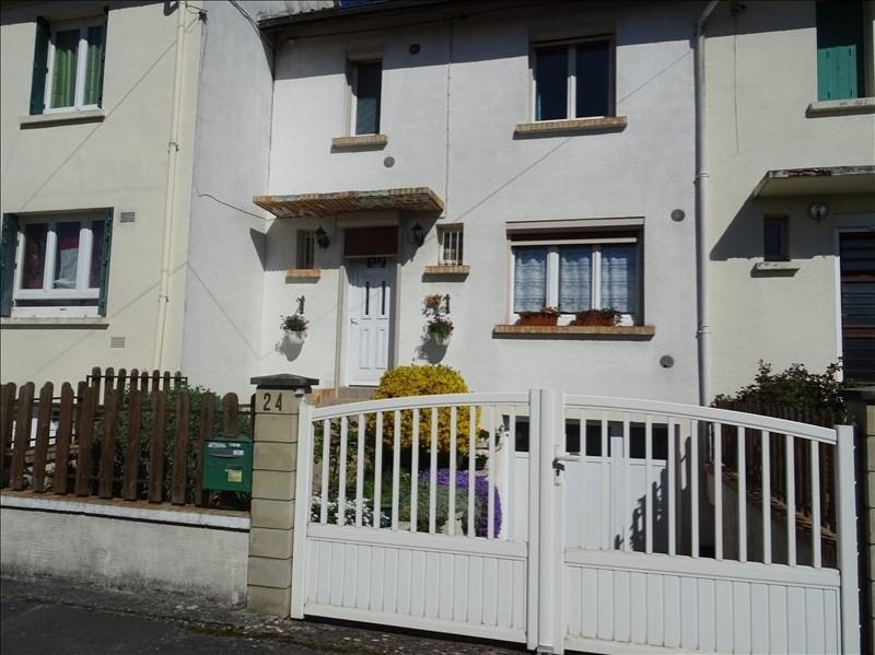 Vente maison / villa Soissons 117000€ - Photo 1