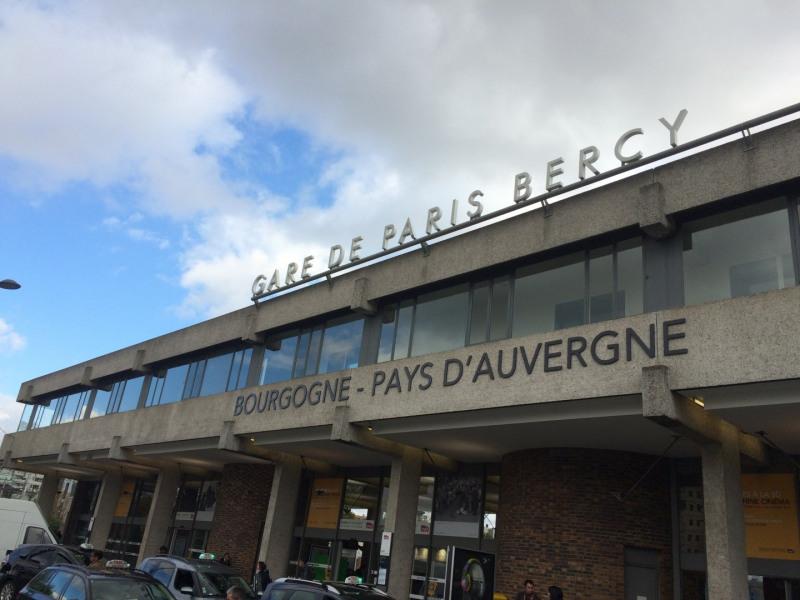 Location Local d'activités / Entrepôt Paris 12ème 0
