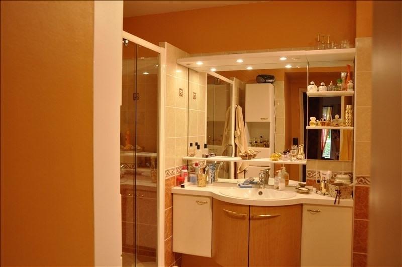 Sale apartment Soissons 179000€ - Picture 7