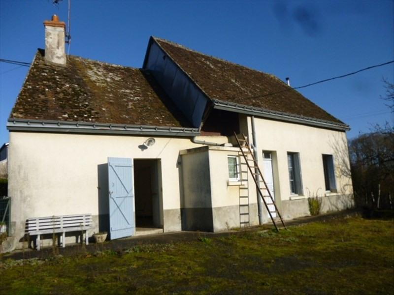 Vente maison / villa Monthodon 81200€ - Photo 1
