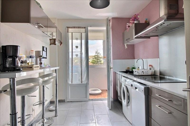 Vente appartement Villefranche sur saone 129500€ - Photo 1
