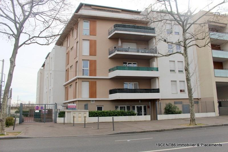 Venta  apartamento Venissieux 115000€ - Fotografía 6
