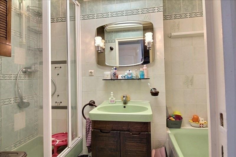 Vente appartement Villefranche sur saone 129500€ - Photo 5