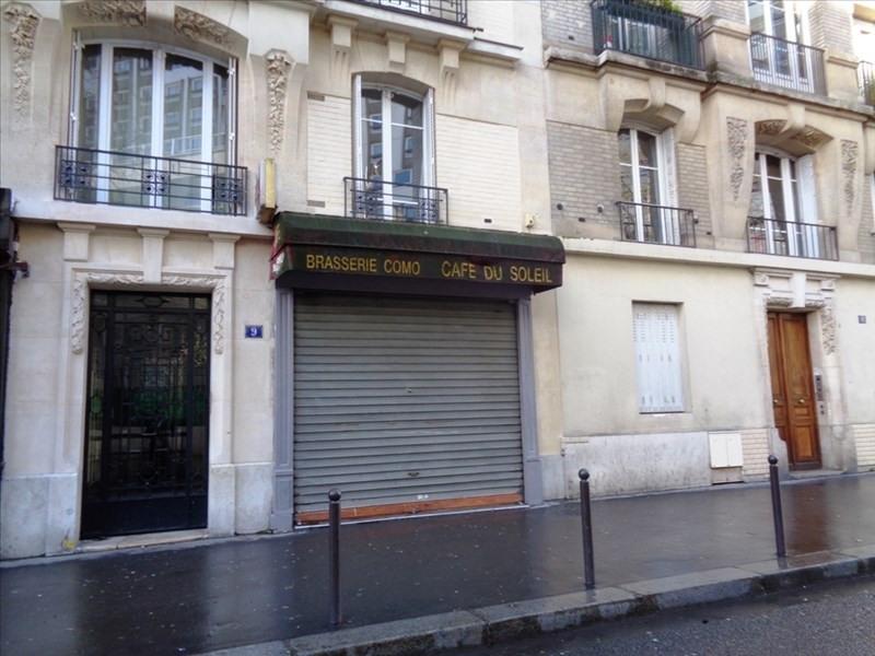 Vente boutique Paris 20ème 400000€ - Photo 1
