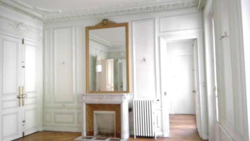 Vente appartement Paris 5ème 1475000€ - Photo 3