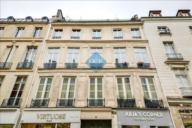 Vente de prestige local commercial Paris 3ème 890 000€ - Photo 6