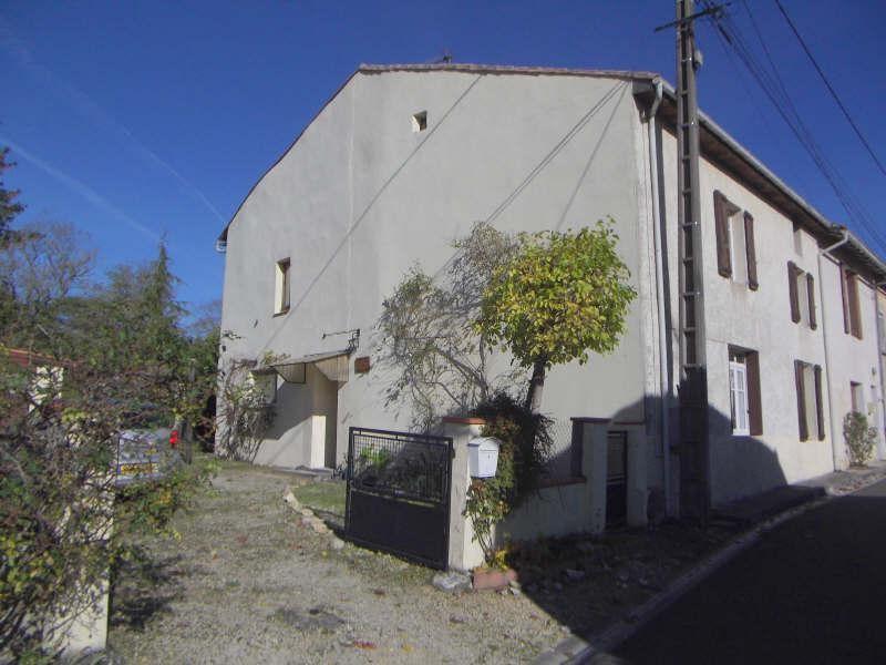 Vente maison / villa Aigre 68500€ - Photo 8
