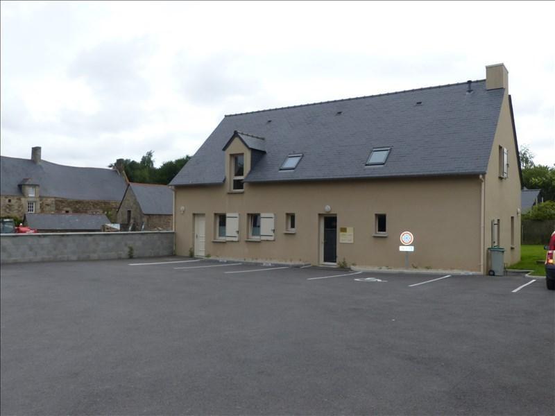 投资产品 大楼 Pleurtuit 366800€ - 照片 1