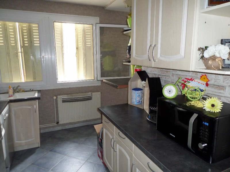 Sale house / villa Le palais sur vienne 129000€ - Picture 4