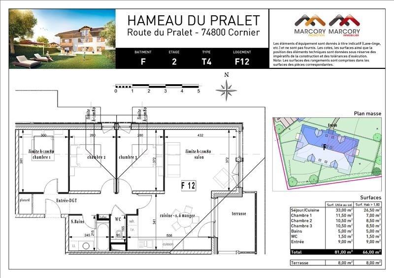 Vente appartement Cornier 259000€ - Photo 5