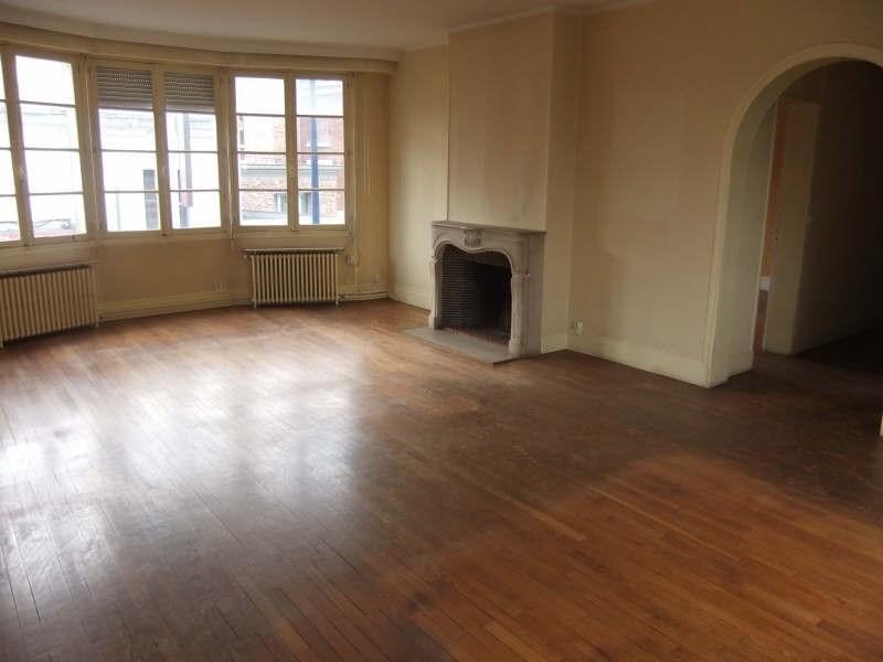Sale apartment Soissons 212000€ - Picture 1