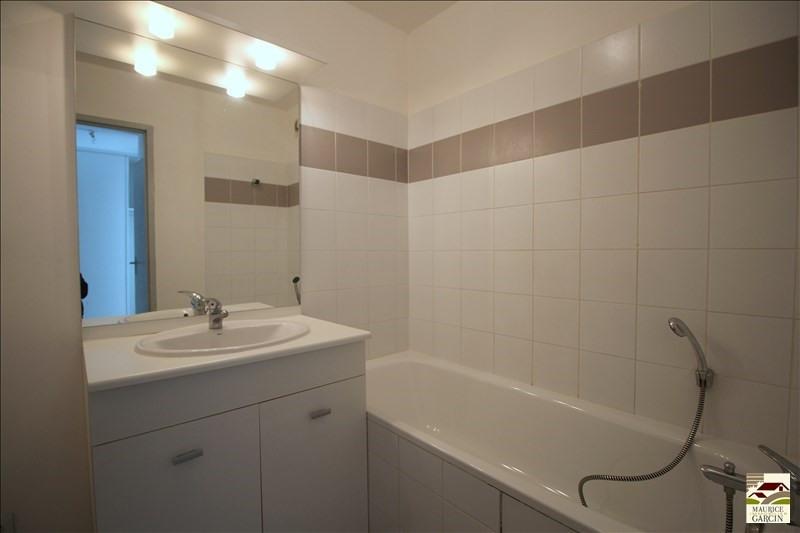 Vente appartement Cavaillon 89500€ - Photo 3