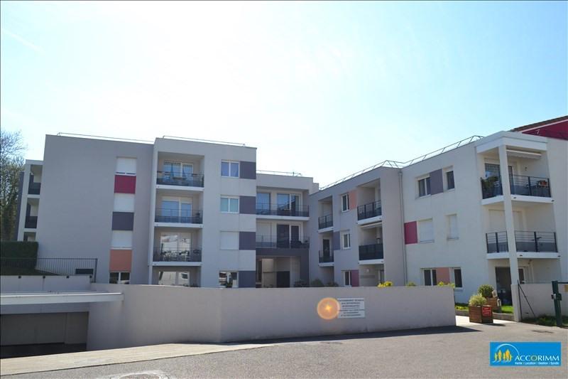 Vente appartement Mions 265000€ - Photo 9