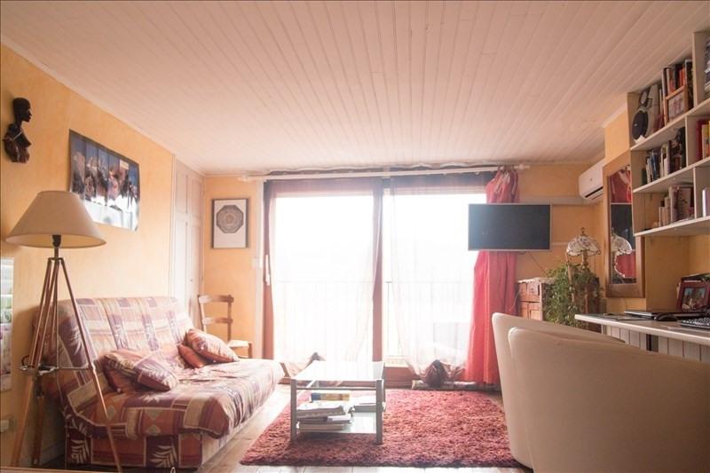 Vente maison / villa Prades 196000€ - Photo 6