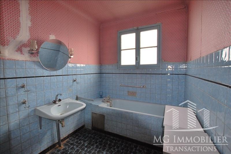 Sale house / villa Montfermeil 325000€ - Picture 6