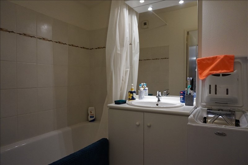 Vendita appartamento Villeurbanne 129000€ - Fotografia 4
