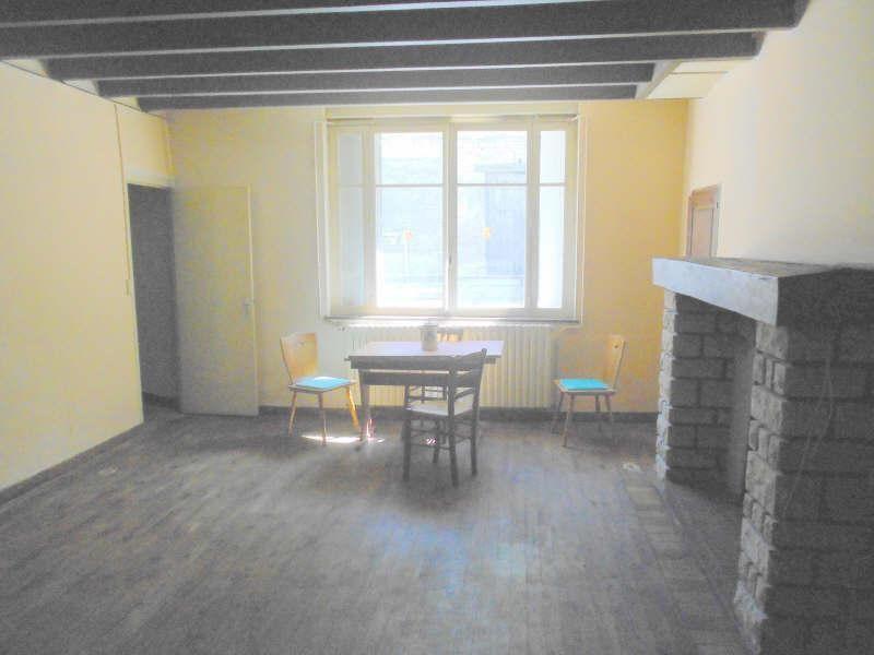 Vente maison / villa St fraigne 65000€ - Photo 3