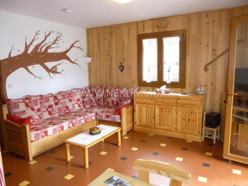 Vente appartement Valdeblore 89000€ - Photo 7