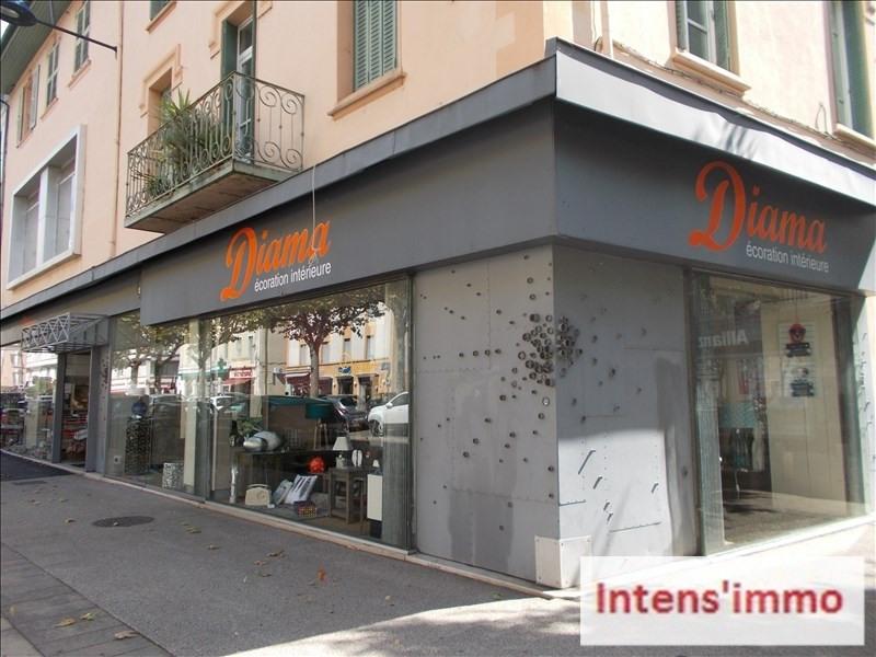 Vente fonds de commerce boutique Romans sur isere 99000€ - Photo 2