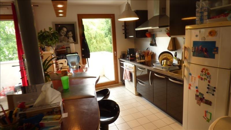 Vente appartement Nantes 280900€ - Photo 2