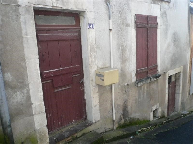 Vente maison / villa St satur 20 000€ - Photo 1