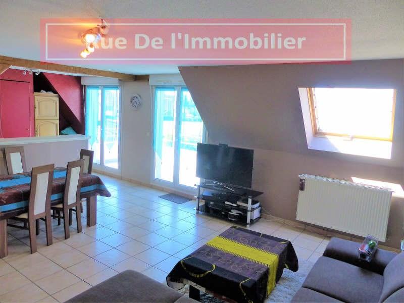 Vente appartement Rohrwiller 178899€ - Photo 1