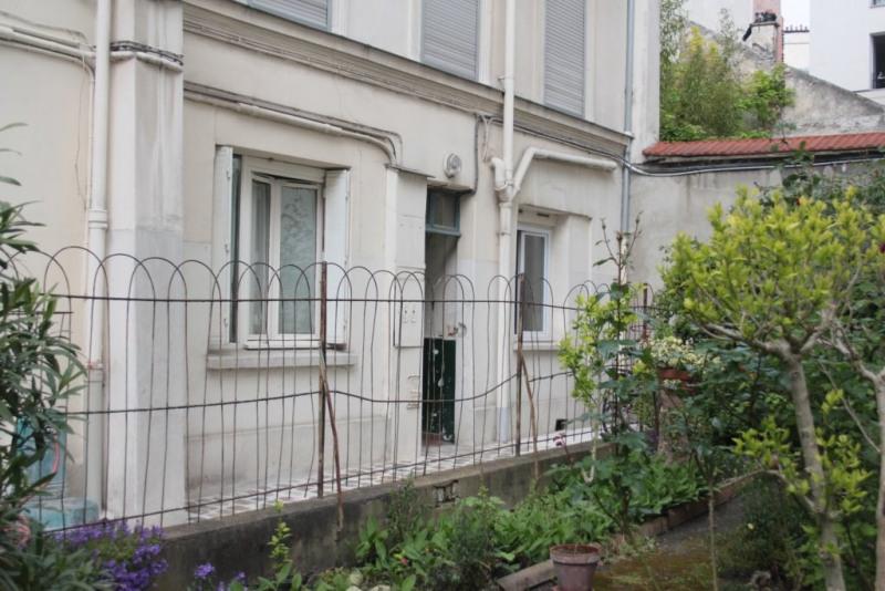 Vente appartement Paris 20ème 155000€ - Photo 1