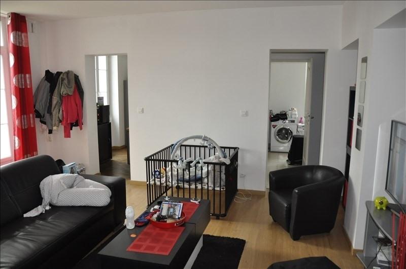 Produit d'investissement immeuble Soissons 127000€ - Photo 2