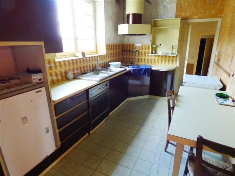 Vente maison / villa Poilley 213000€ - Photo 5