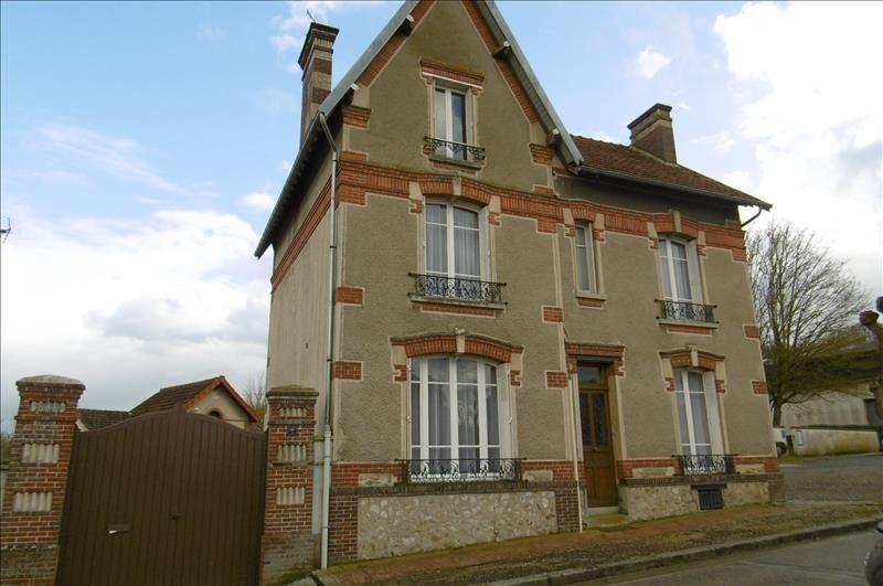 Verkauf haus Nogent le roi 243800€ - Fotografie 1