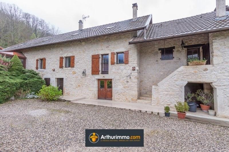 Vente maison / villa Morestel 210000€ - Photo 2