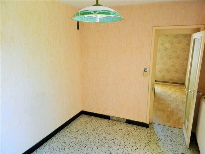 Vente maison / villa Riorges 77000€ - Photo 6