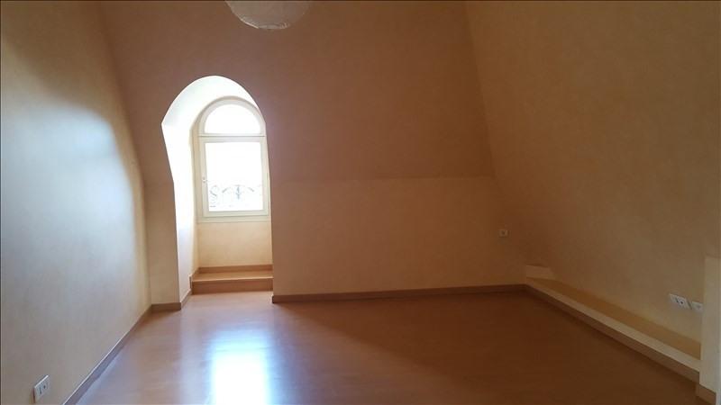 Vente appartement Decize 68000€ - Photo 6