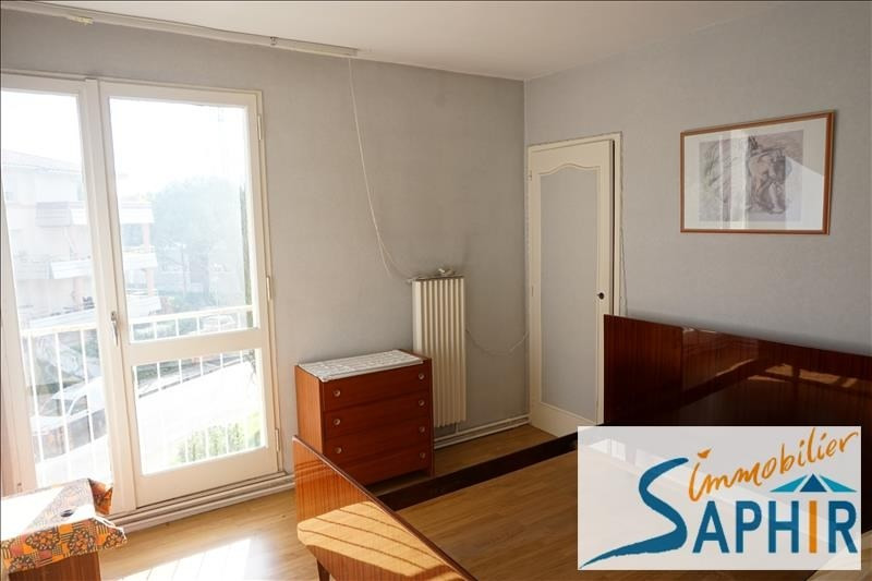 Vente appartement Toulouse 76 000€ - Photo 5