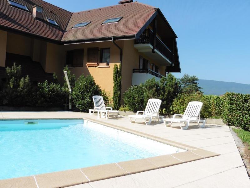 Appartement 4 pièces Menthon-Saint-Bernard