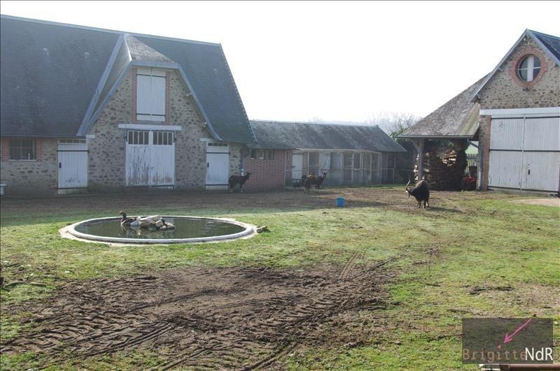 Vente de prestige maison / villa Magnac laval 525000€ - Photo 12
