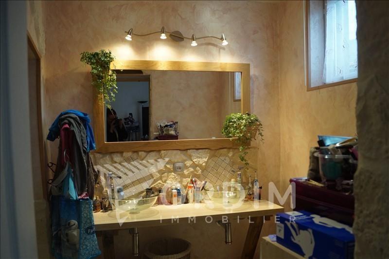 Vente maison / villa Jully 152600€ - Photo 7