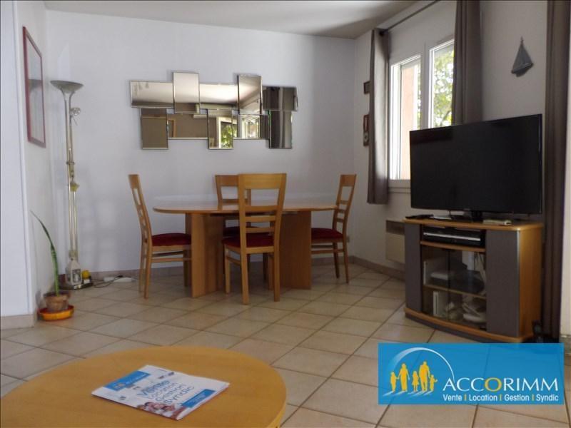 Venta  apartamento Villeurbanne 250000€ - Fotografía 3