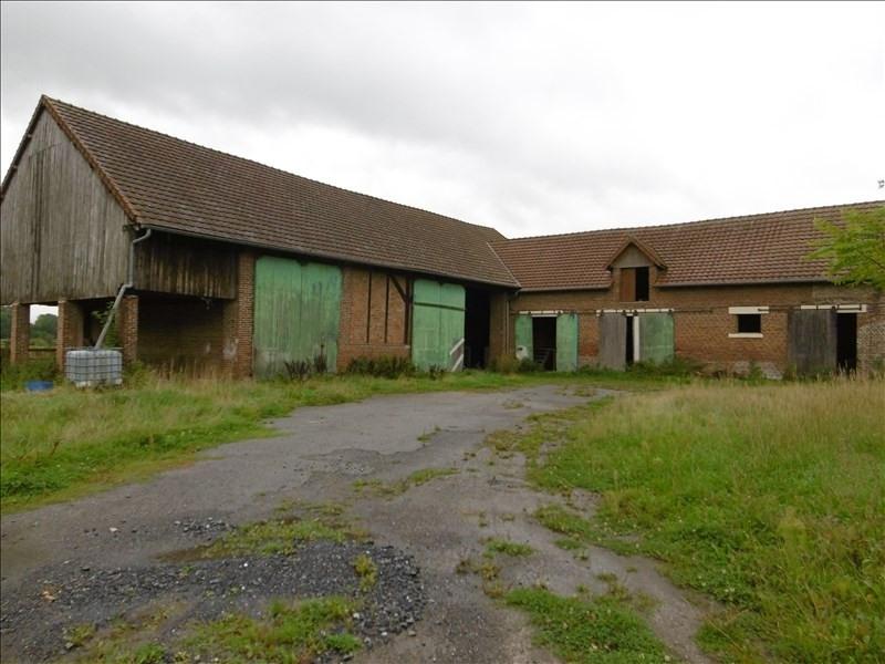 Vente maison / villa St quentin 273900€ - Photo 5