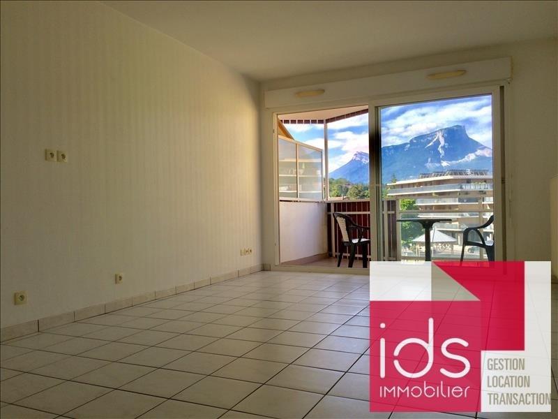 Vente appartement Challes les eaux 159000€ - Photo 4