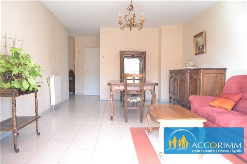 Продажa квартирa Mions 218000€ - Фото 4