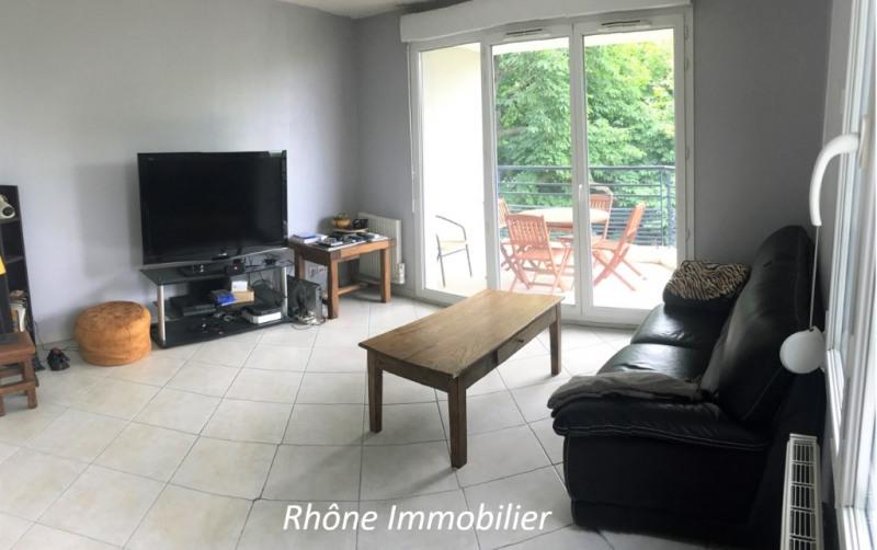 Vente appartement Meyzieu 170000€ - Photo 1