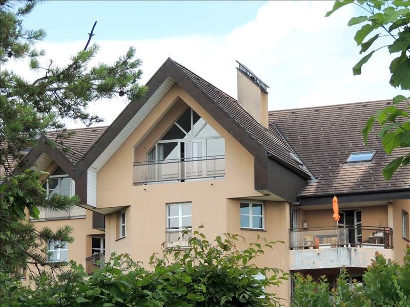 Vente appartement Divonne les bains 730000€ - Photo 1