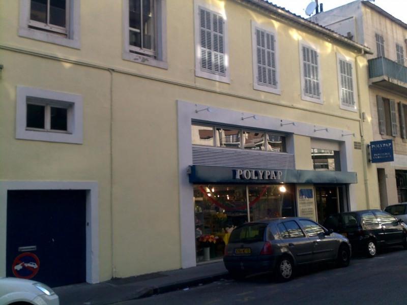 Location Boutique Marseille 6ème 0