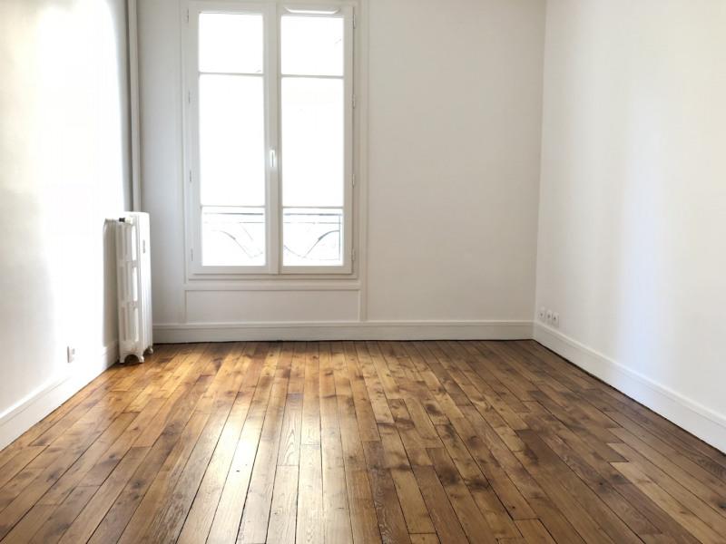 Location appartement Paris 19ème 1530€ CC - Photo 2
