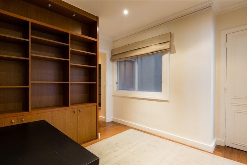 Vente de prestige appartement Paris 16ème 1505000€ - Photo 7